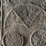 Обнаружены самые ранние следы письменности в Шотландии