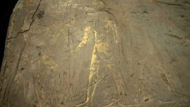 В древнем египетском храме найдена каменная гравюра