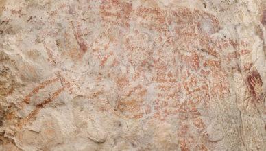 Датирован древнейший в мире наскальный рисунок