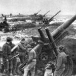 Артиллерийское наступление