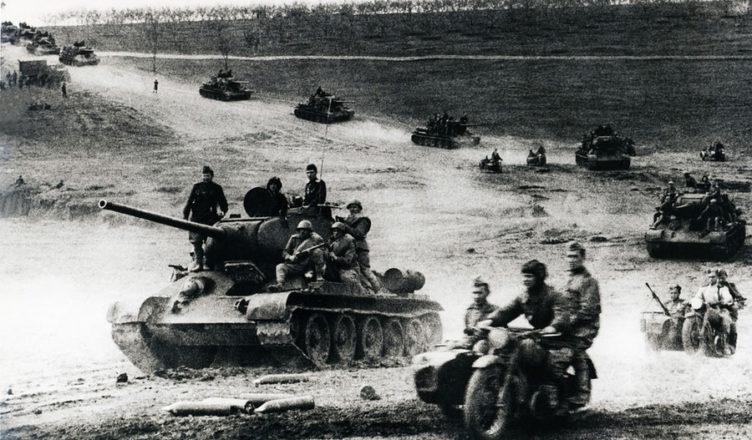 советские войска вов