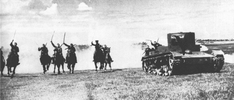 кавалерия и танк