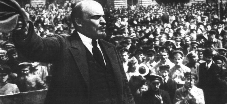 власть большевиков