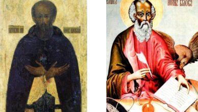 Иосифляне и нестяжатели