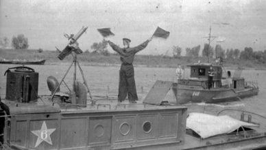 Волжская Военная флотилия