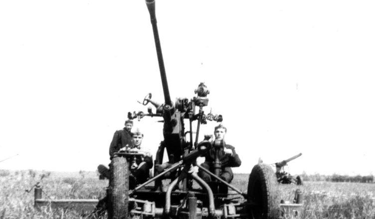 37 Мм зенитная пушка