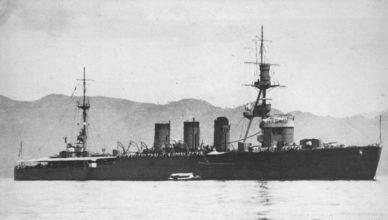 Напряженность между Японией и США в 20-ые годы