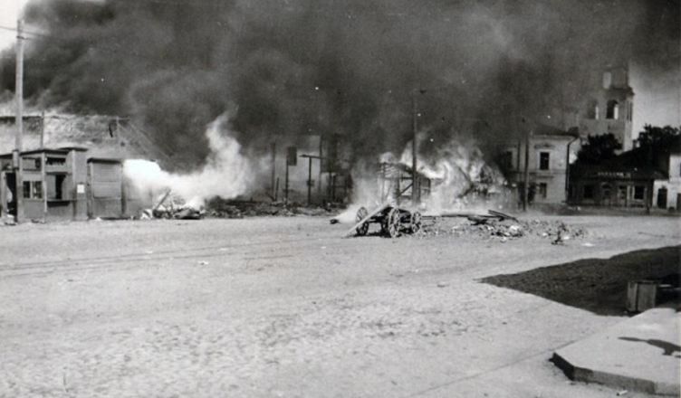 Псков 1941