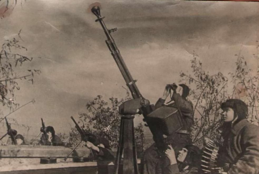 Зенитно-артиллерийский полк