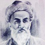 Ибн-Сина (Авиценна) — биография, книги
