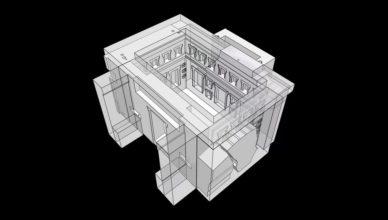 Ученые воссоздали 3D модель древнего комплекса инков