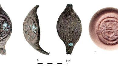 Ученые изучают кольцо, на котором написано «Пилат»