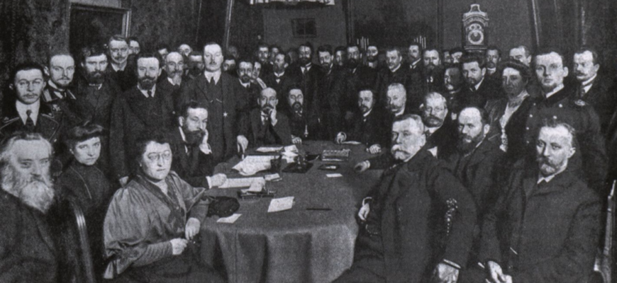 Демократический союз Конституционалистов