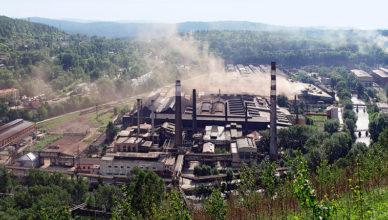 Златоустовский завод