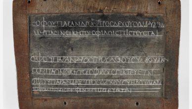Дети Древнего Египта тоже делали домашнее задание