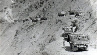 колонна Афганистан