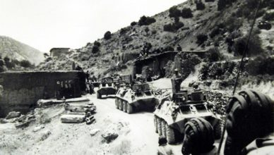 Афганистан колонна