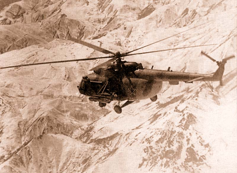 Вертолет Афганистан