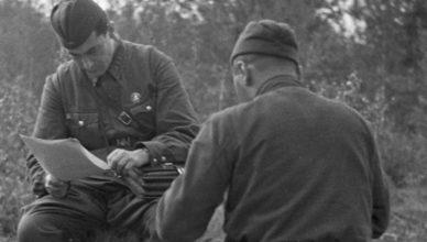 фронтовой журналист