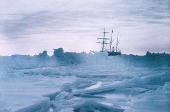 Пропавший корабль Шеклтона может лежать на дне моря Уэддела