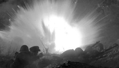 взрыв вов