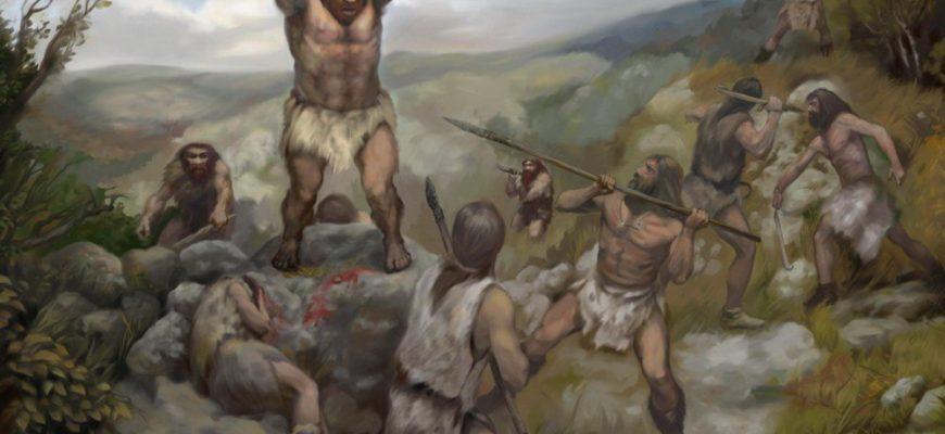 Забытаянеандертальская война