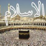 Пророк Мухаммед — рождение, жизнь