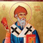 Спиридон Тримифунтский — чудотворец, святой