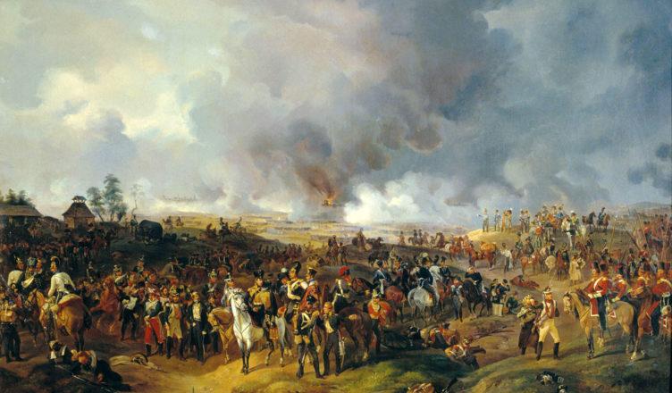 Лейпцигская битва