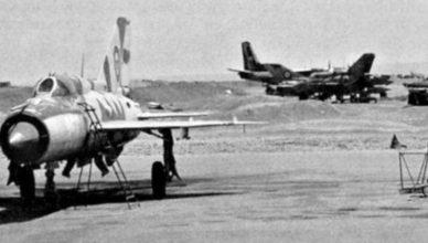 МиГ-21 на войне в Афганистане