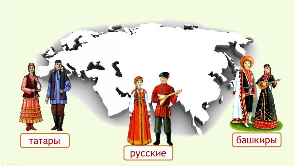Есть ли русские без примеси татарской ДНК?