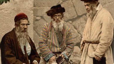 Когда появились евреи на Руси