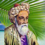 Омар Хайям — биография