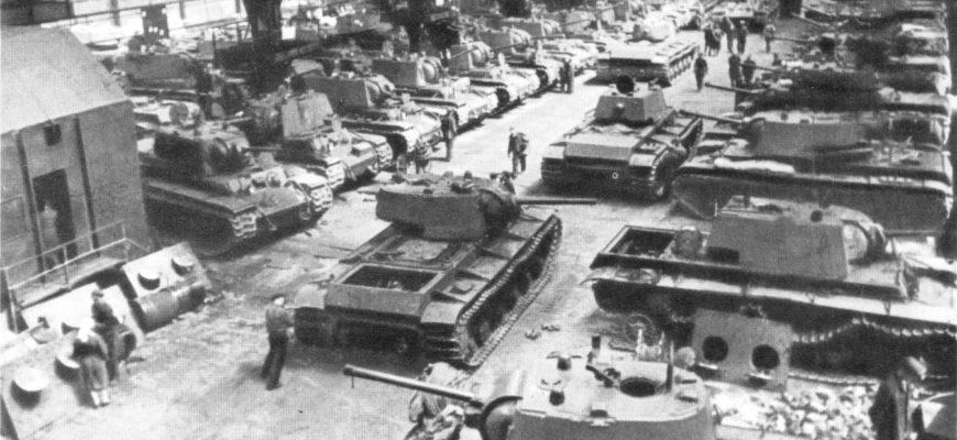 Помощь и солидарность Англичан блокадному Ленинграду