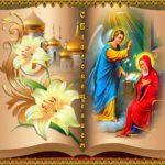 Благовещение — история праздника
