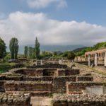 Македония: история государства