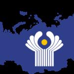СНГ — Содружество Независимых Государств