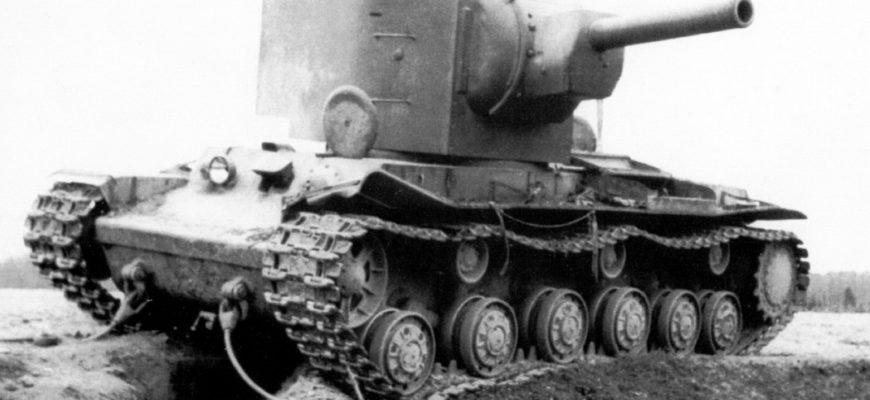 Реакция немцев на танки КВ-1 и КВ-2