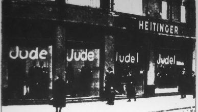 Начало дискриминации евреев в Германии