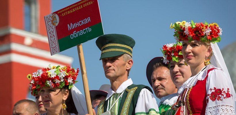 Кто такие белорусы?