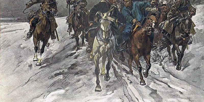рейд конницы