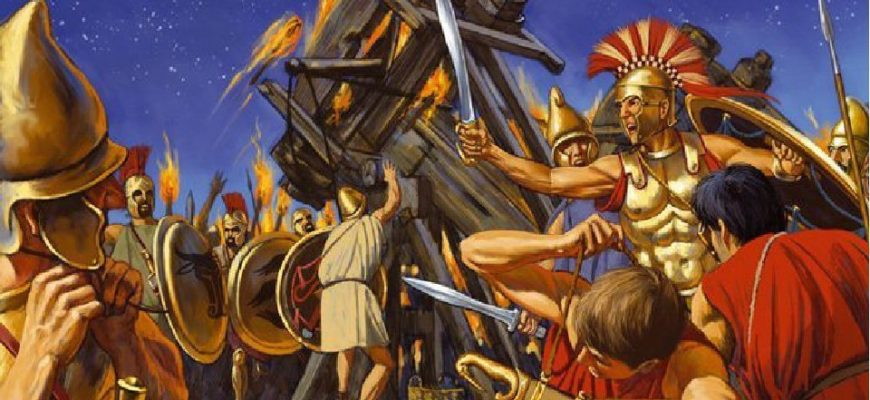 Осада Галикарнаса