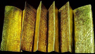 Что такое Славяно-Арийские веды?
