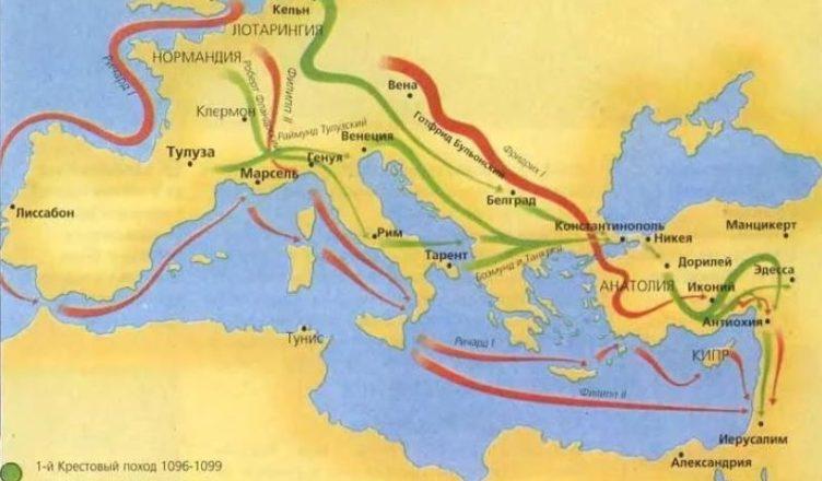 Какова была цель первого крестового похода
