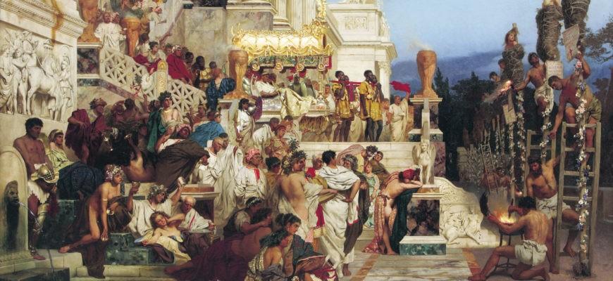 Как Европа стала христианской
