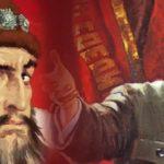 9 худших правителей в истории