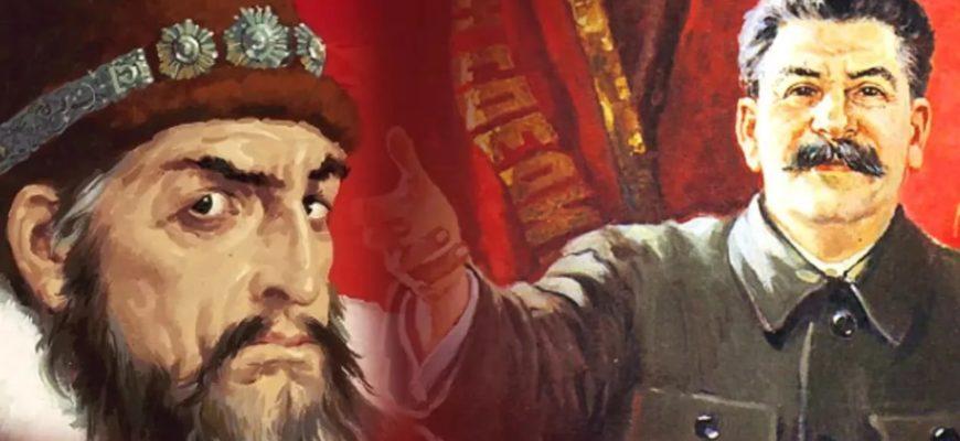 худшие правители в истории