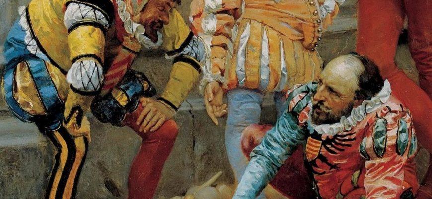 Роль шутов в средневековье