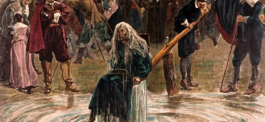 Что могло быть причиной сожжения на костре в средние века?