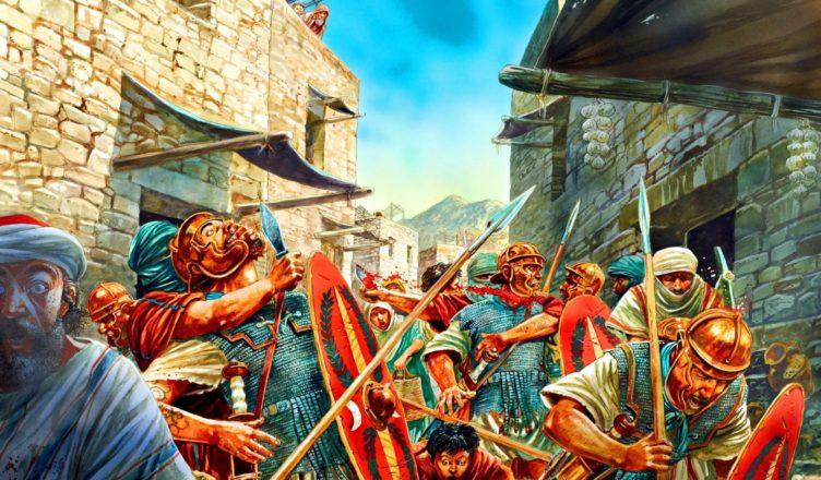 Евреи и Римская империя